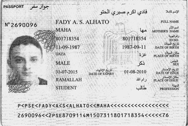 Passport of the robber Mr. Fady A. S. Alhato